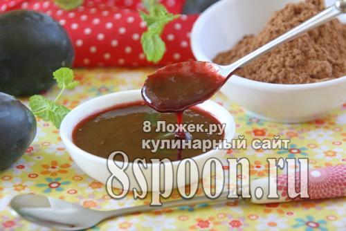Варенье из слив с какао на зиму рецепты с отзывами.